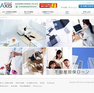 正規業者のホームページ画像