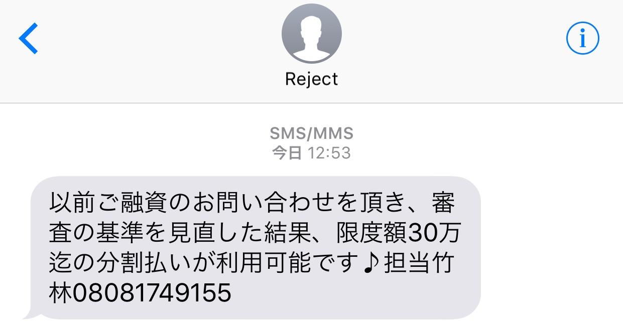 08081749155の竹林からのメール画像